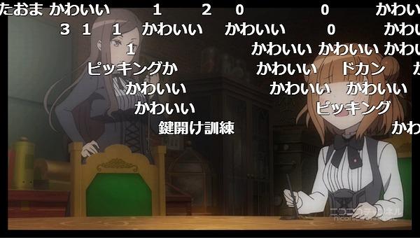 6話 (1)