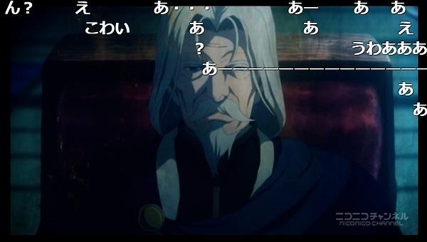 21話 (52)