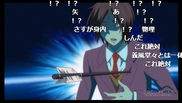 11話 (129)