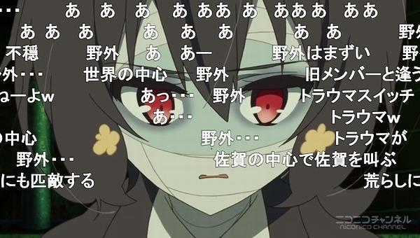 ゾンビランドサガ6話 (147)