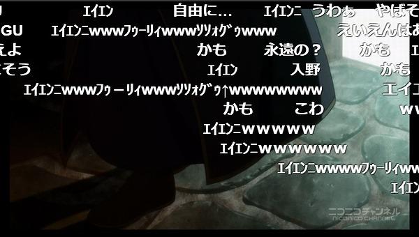 5話 (61)