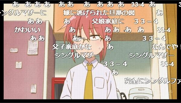 13話 (47)