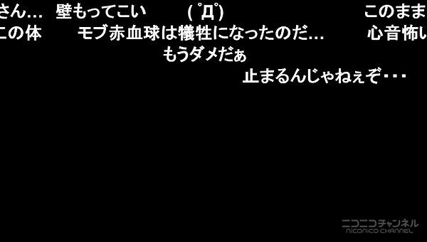 12話 (146)