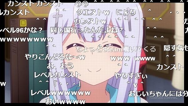 10話 (139)