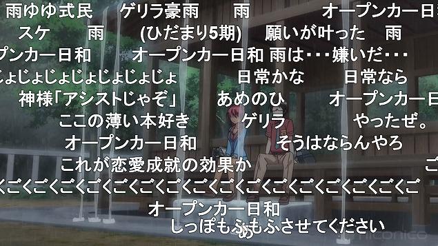 6話 (116)