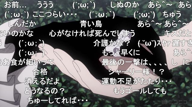 10話 (82)