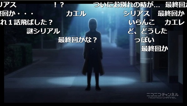 8話 (4)
