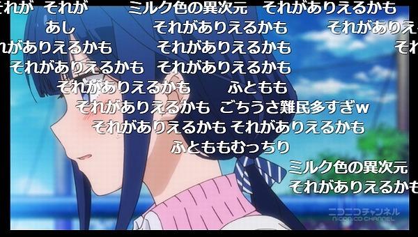4話 (138)
