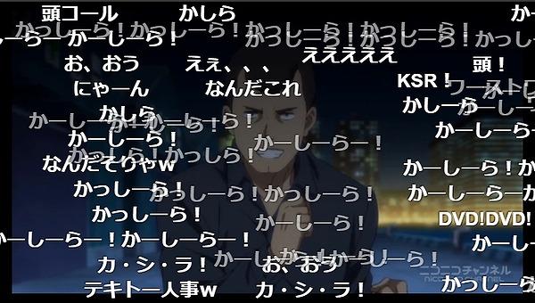 9話 (106)