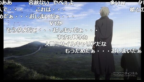 10話 (65)