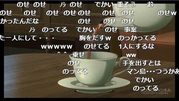 9話 (99)