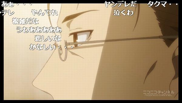 5話 (98)