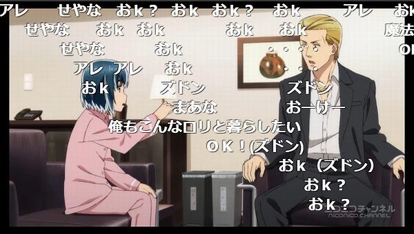 1話 (48)