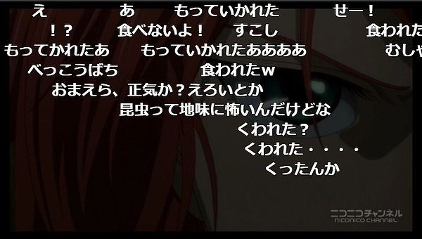8話 (46)