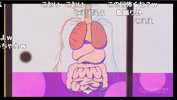 2話 (63)
