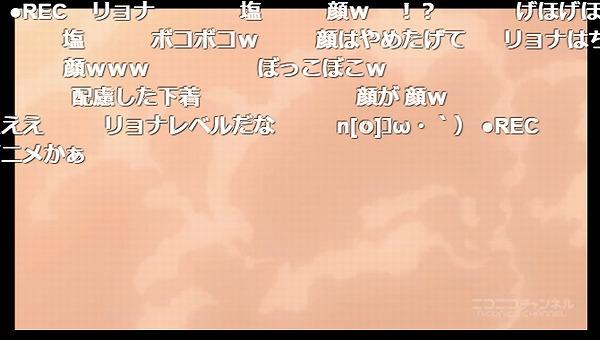 1話 (108)