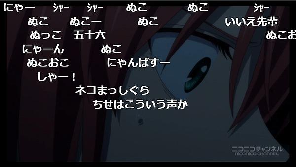 5話 (5)