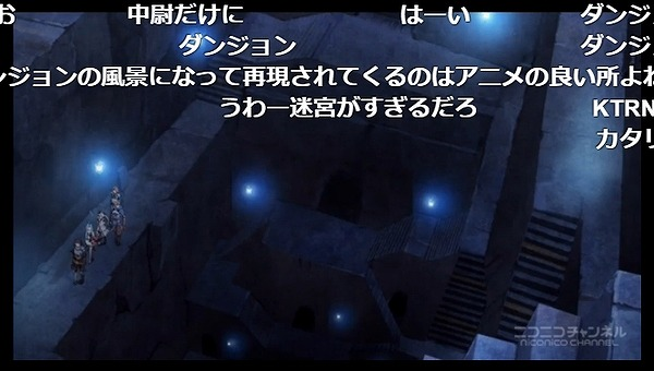 7話 (11)
