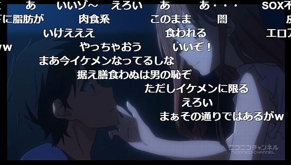 8話 (70)