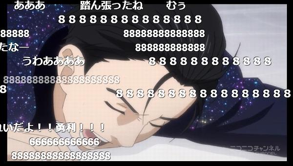 9話 (103)