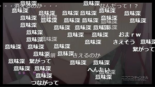 9話 (5)