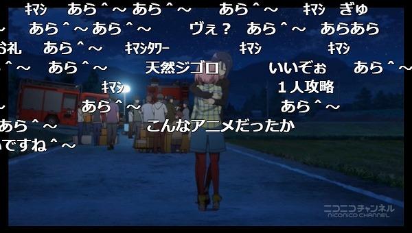 7話 (135)