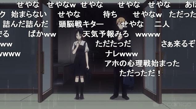 五話 (135)