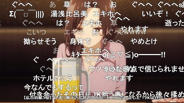 4話 (116)