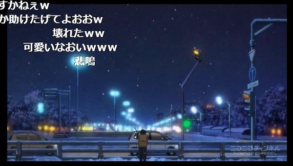 9話 下 (28)