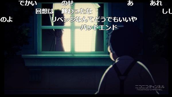 8話 (75)