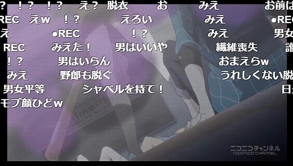 1話 (88)