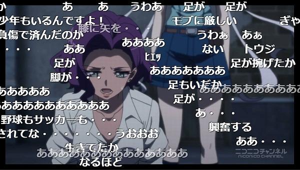 2話 (45)