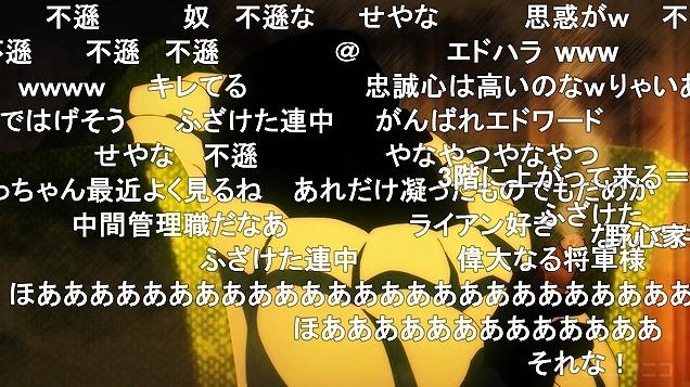 10話 (173)
