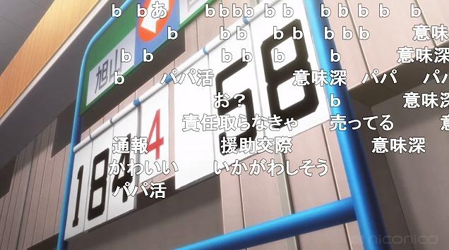 3話 (101)