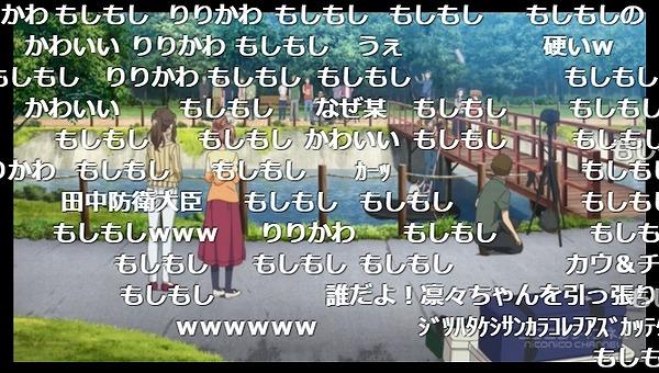 7話 (4)