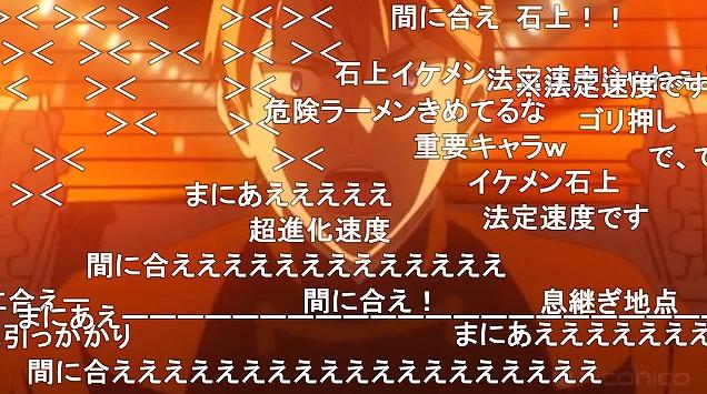 12話 (70)