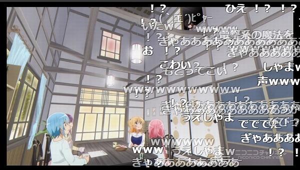 11話 (26)