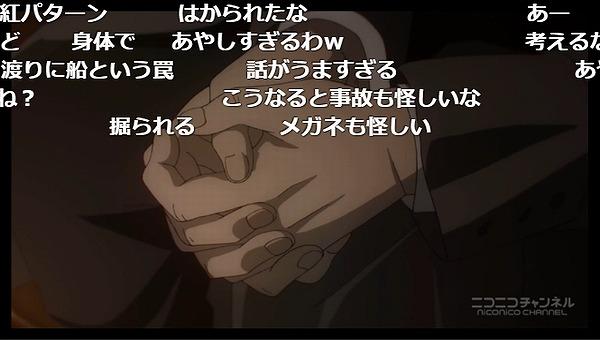 1話 (86)