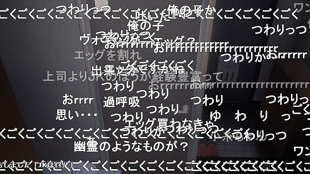 4話 (142)