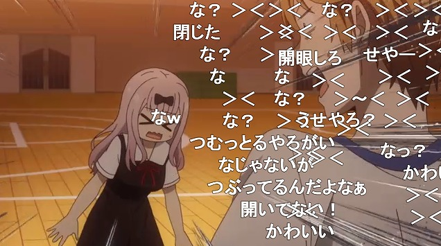五話 (90)