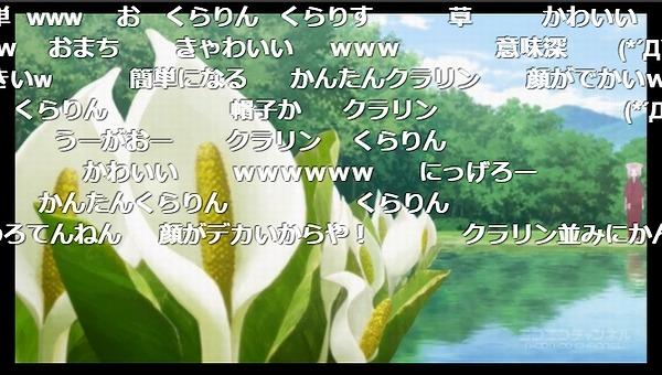 3話 (9)