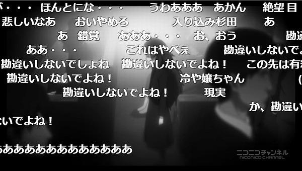 3話 (129)