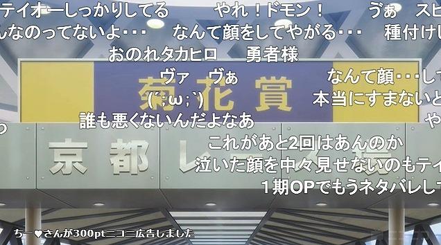 2話 (114)
