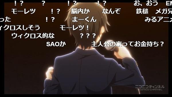5話 (23)