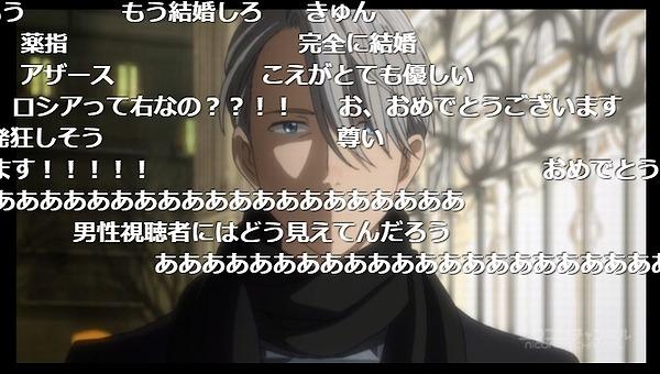 10話 下 (15)