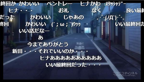 8話 (112)