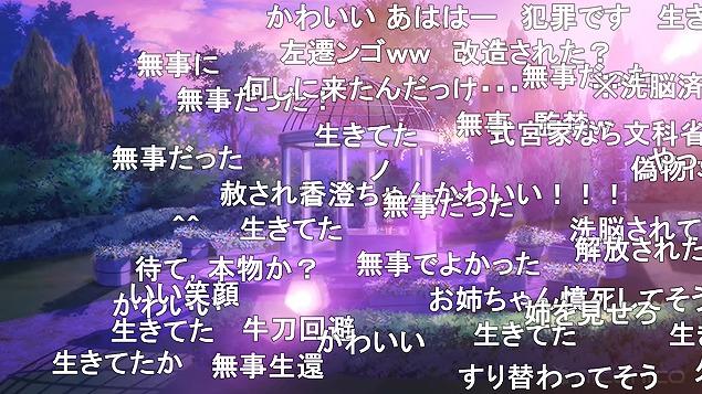10話 (187)