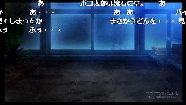 5話 (122)
