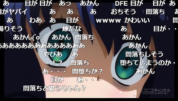 6話 (131)