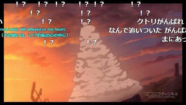 12話 (84)